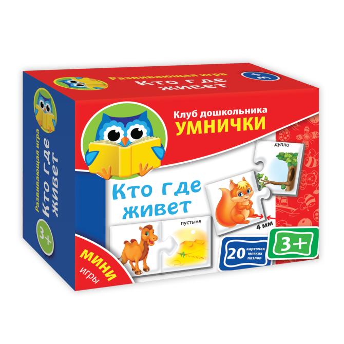 VT1309-04 Mini-igry-kto-gde-zhivet Foto1