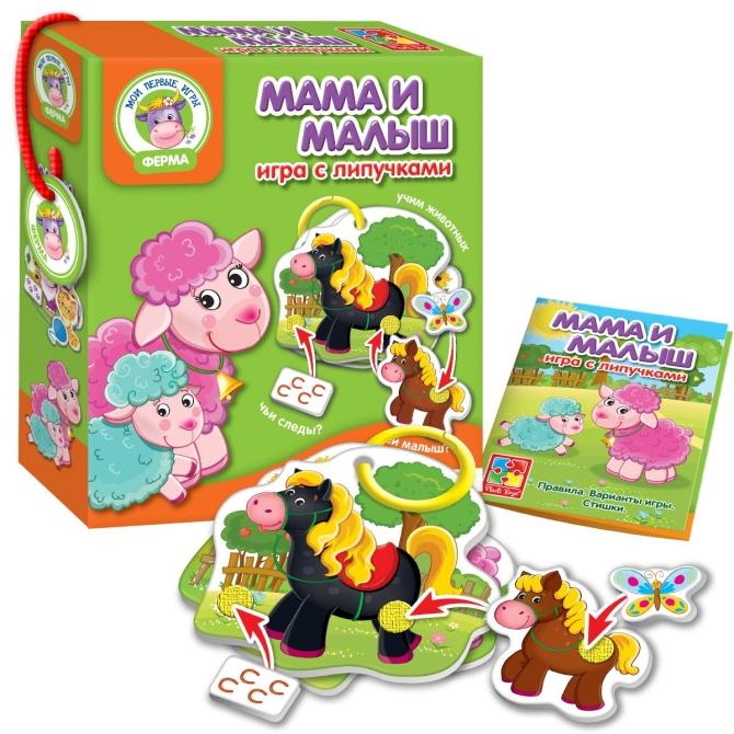 VT1310-02-mama-i-malysh