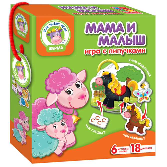 VT1310-02-mama-i-malysh-foto1