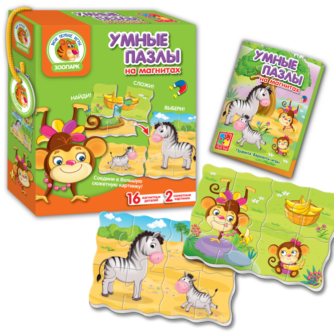 VT1504-32-Umnyje-pazly-Zoo