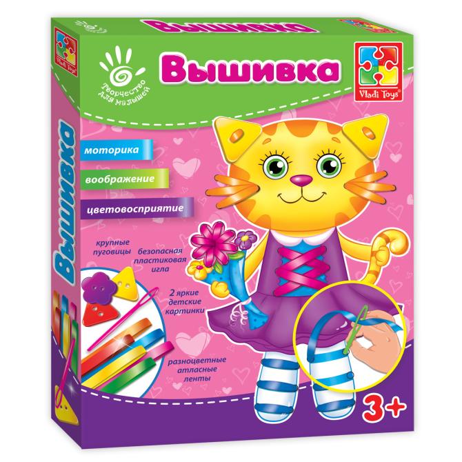 VT4701-03 Vishivka-lentami-i-pugovitsami-Kotik Foto1