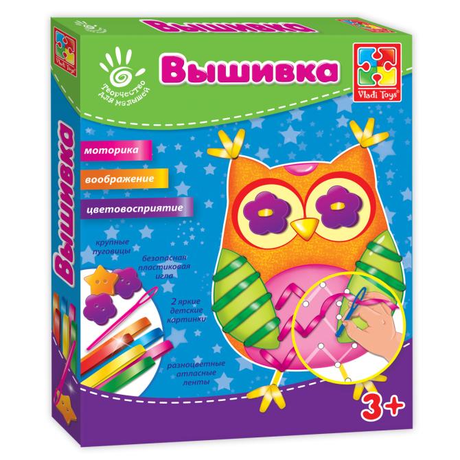 VT4701-04 Vishivka-lentami-i-pugovitsami-Sova Foto1