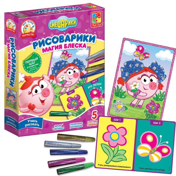 VT4801-09-Risovariki-Magiya-bleska-Nusha600