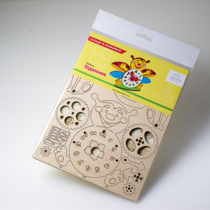 Ugears 4Kids coloring Clock 10